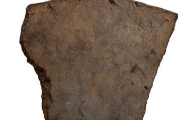 Het favoriete object van Anne Marieke van Schaik, conservator